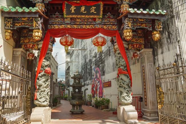 Shrine of The Serene Light