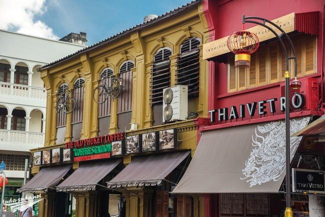 cafe phuket town