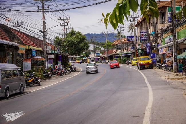Район Ламаи фото