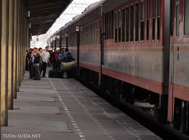 Билеты на поезд Китай