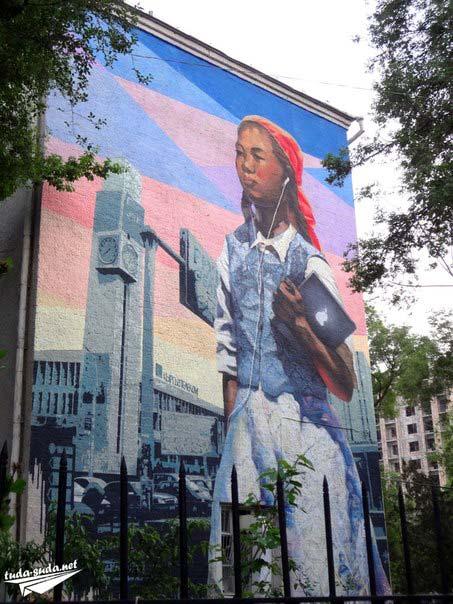 Граффити Бишкек