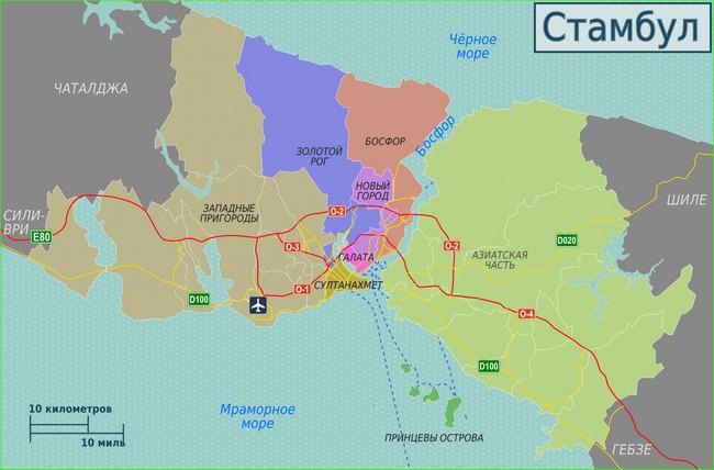 Округа Стамбула