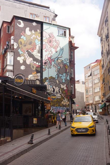 Квартал Мода Стамбул