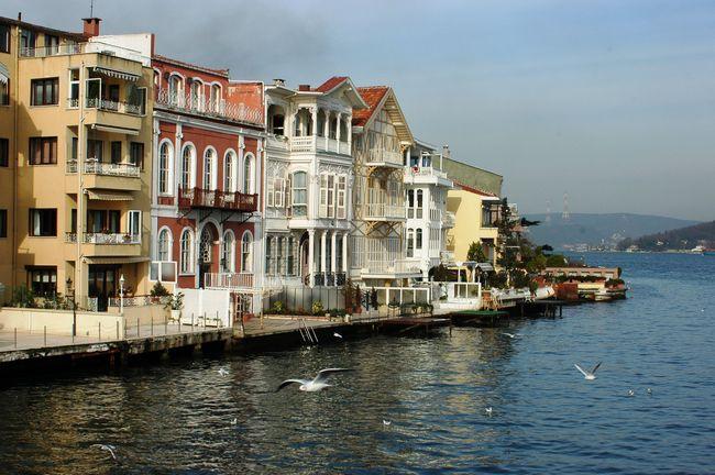 Сарыер Стамбул