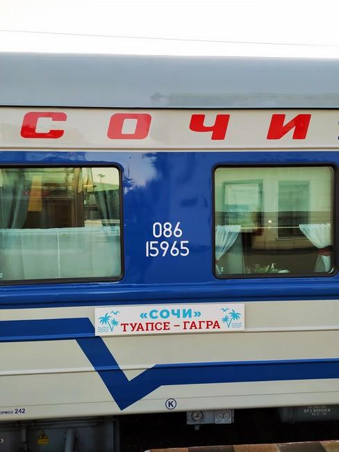 туристические ретро-поезд Сочи