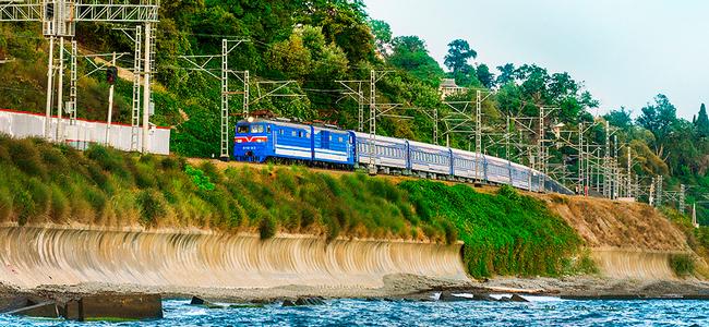 Туристический поезд Туапсе-Гагра