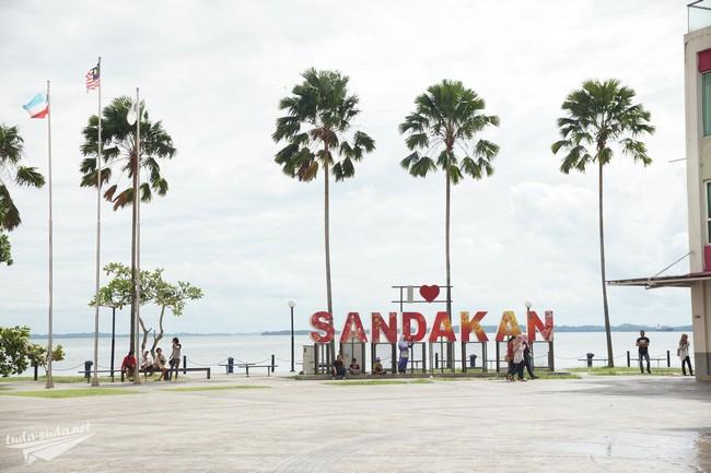 Сандакан Малайзия