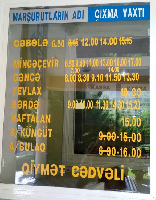 Шеки расписание автобусов
