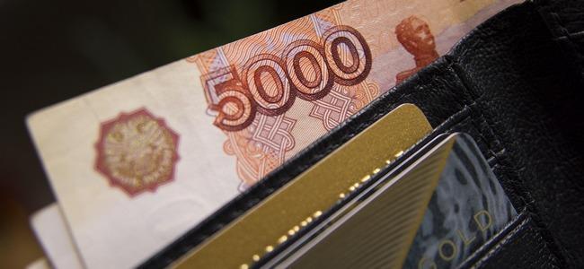 сколько стоит отдых в Крыму