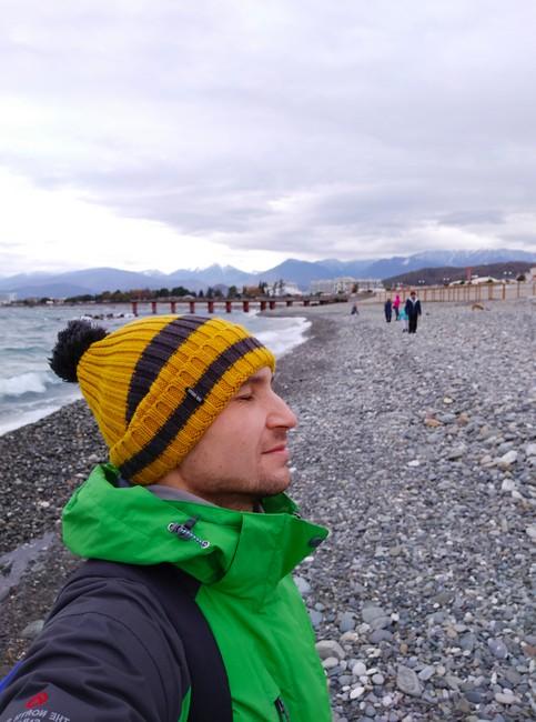 имеретинская бухта пляж осенью