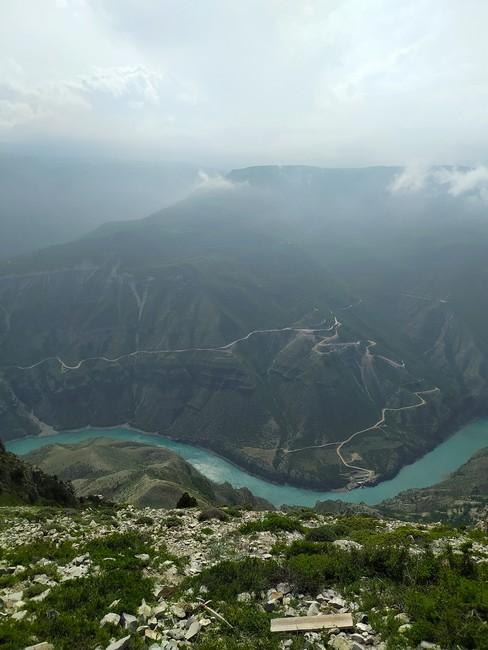 Каньон Дагестан