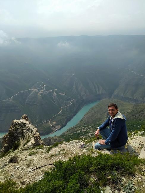 Сулкаскский каньон виды