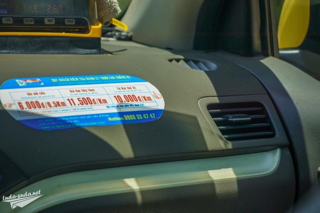 такси на Фукуоке цены