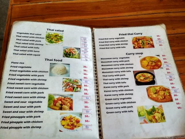 цены на Пангане на еду