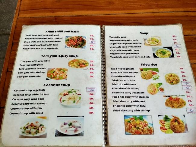 Цены на Пангане на еду в кафе