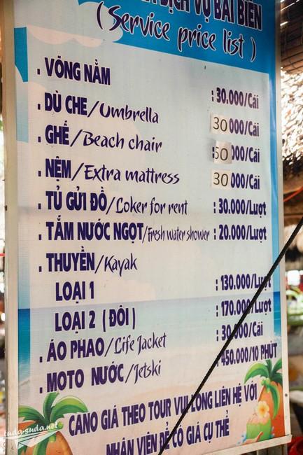 цены на острове Фукуок