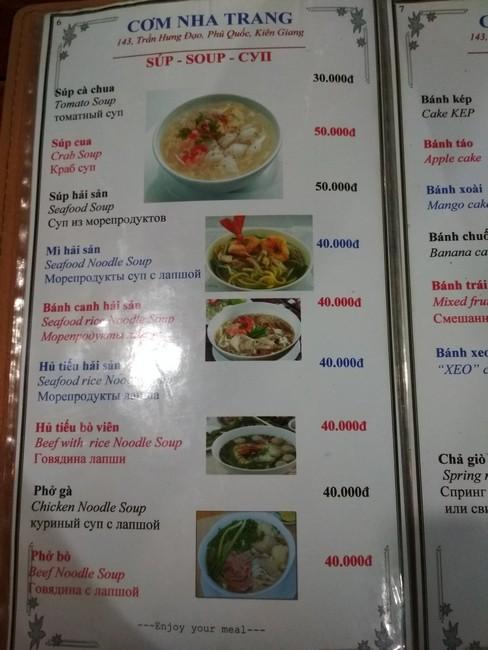 Цены на Фукуоке на еду