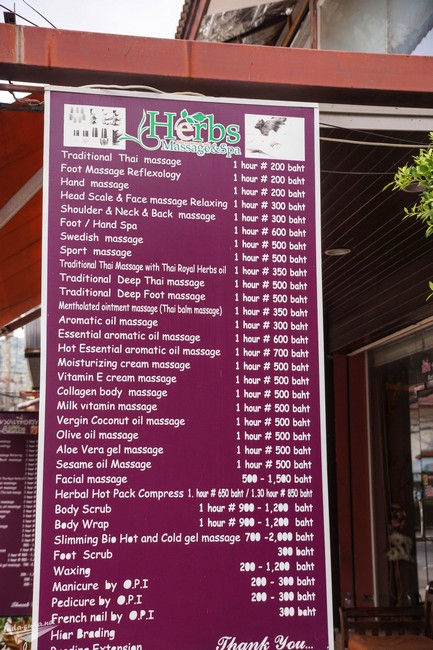 Цены на Самуи на массаж
