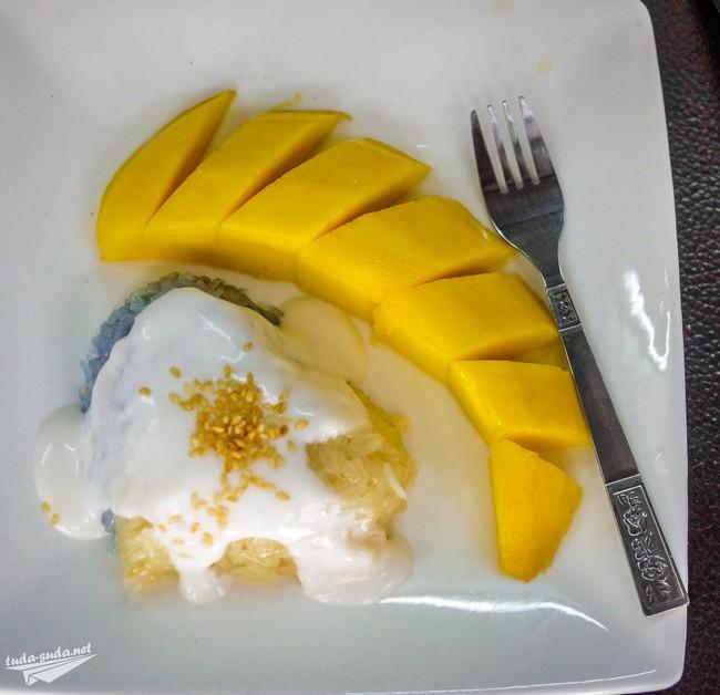 рис с манго таиланд