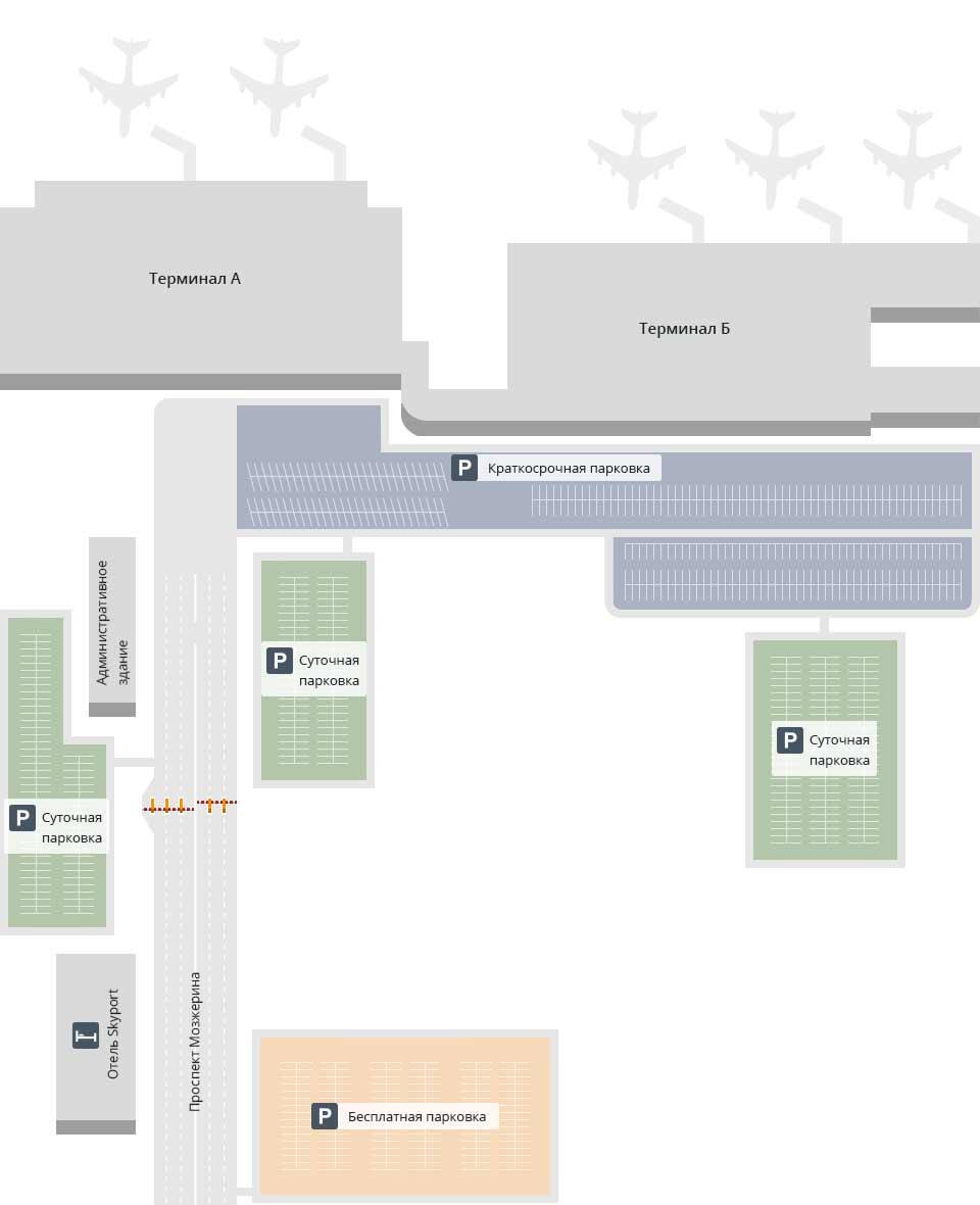 Схема аэропорт Толмачево
