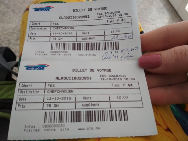 Марокко билеты на автобус