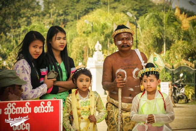 Люди Мьянма