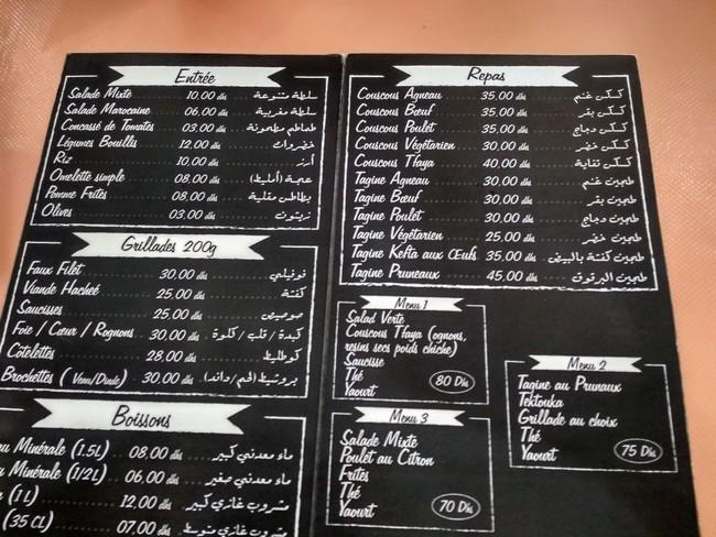 еда марокко цены