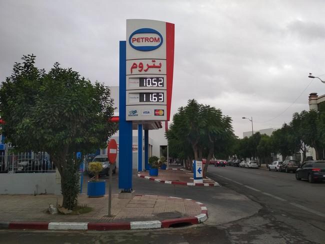 цены на бензин в Марокко