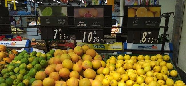 Цены в Марокко