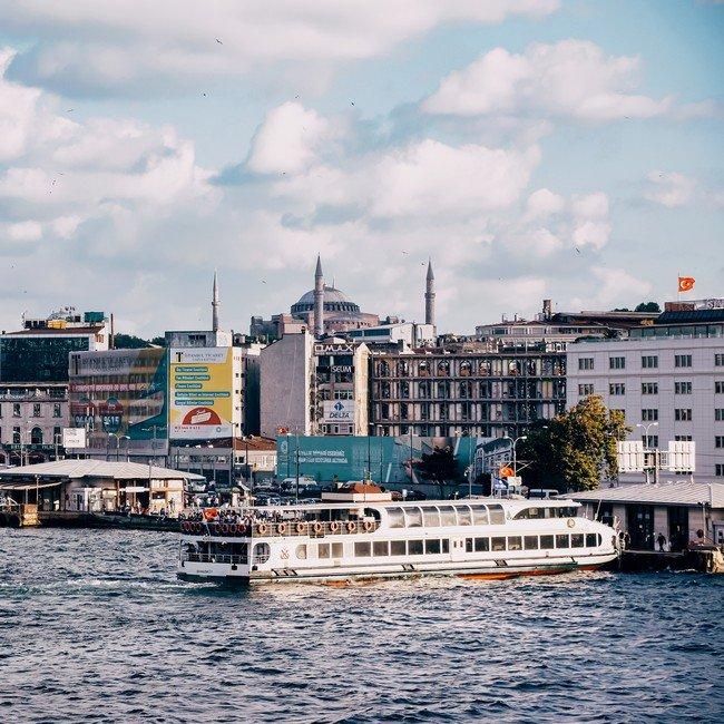 Вид на Айя-Софию с Галатского моста