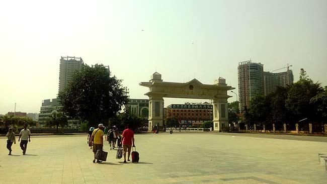 Граница Вьетнама и Китая