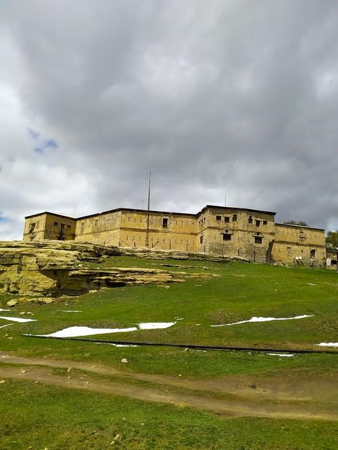 Хунзахская крепость