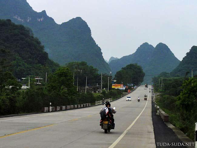 Дорога в Яншо, Китай