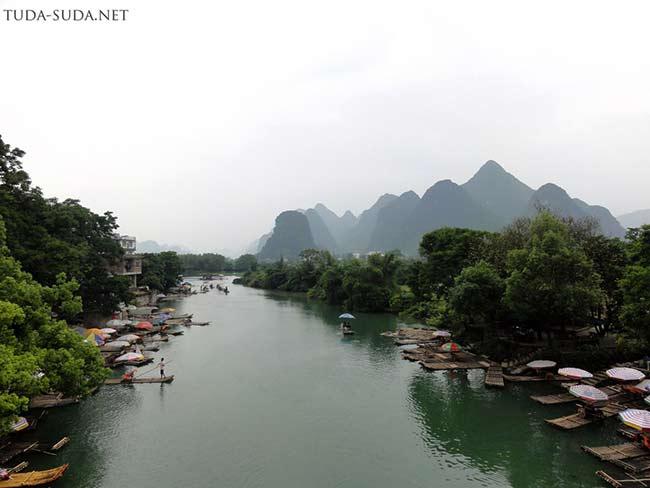 Китай, Яншо